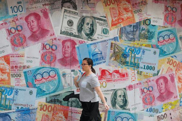 ارزش پول چیست و چگونه محاسبه می شود؟